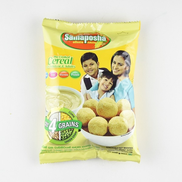 Samaposha Cereal 200g - in Sri Lanka