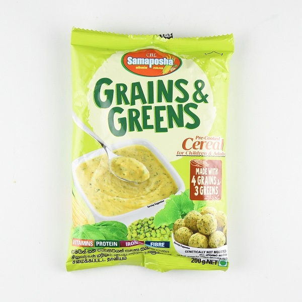 Samaposha Grains & Greens 200g - in Sri Lanka