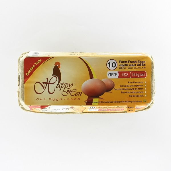 Happy Hen Brown Egg Large 10S - in Sri Lanka