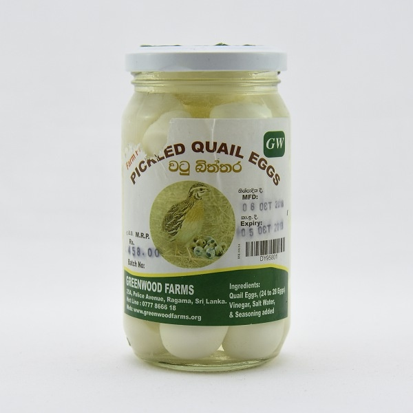 Gw Pickled Quail Eggs Bottle 450G - in Sri Lanka
