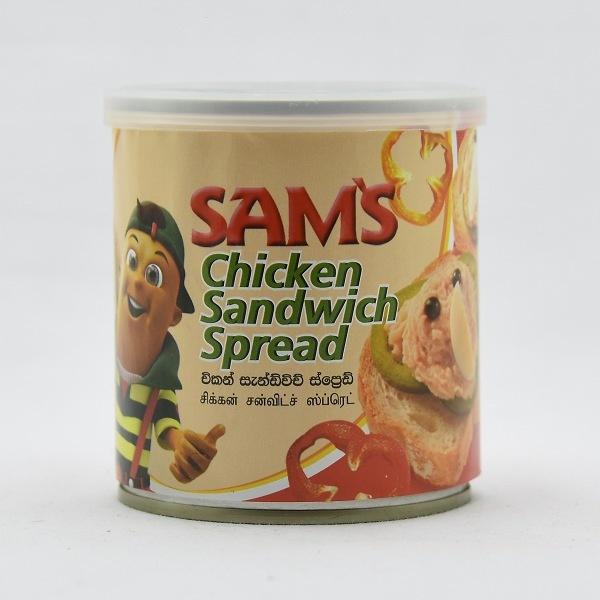 Sam's Chicken Spread Bell Pepper 290g - in Sri Lanka