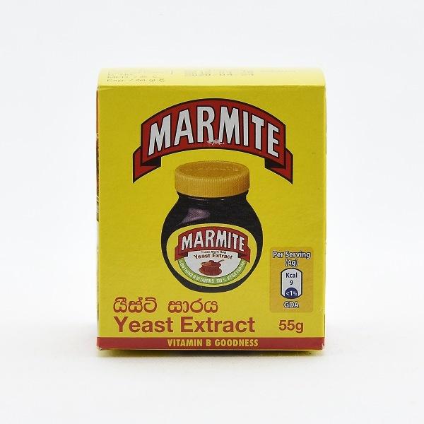 Marmite Small Spread 55g - in Sri Lanka