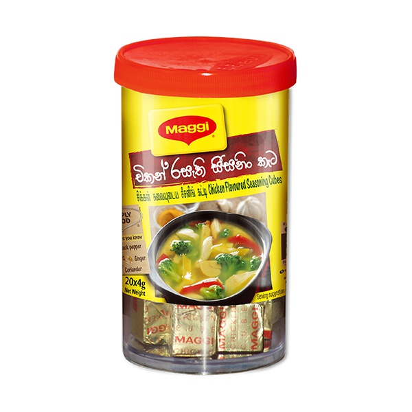Maggi Chicken Soup Cubes 45g - in Sri Lanka