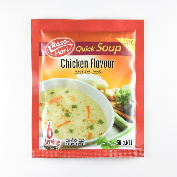 Rasa Hari Cream Of Chicken 60g - in Sri Lanka