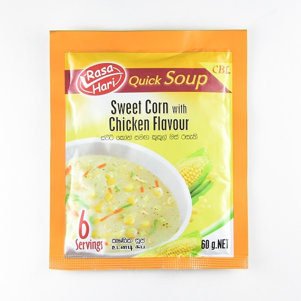 Rasa Hari Soup Sweet Corn 60G - in Sri Lanka