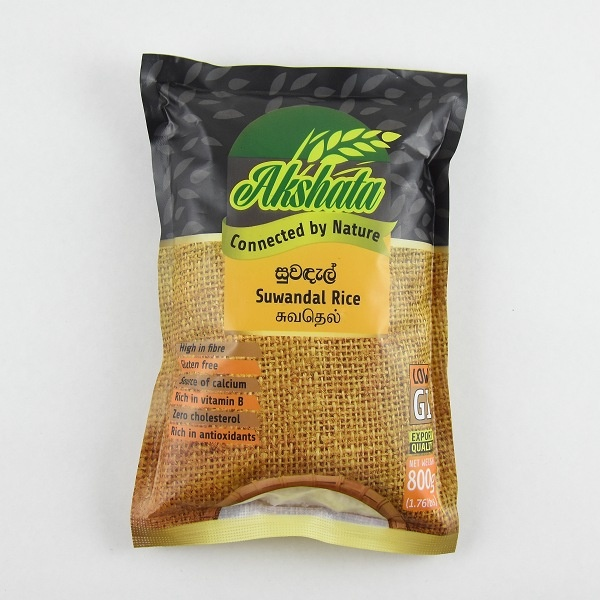 Akshata Suwandel Rice 800G - in Sri Lanka