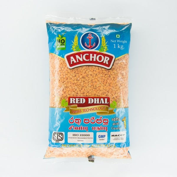 Anchor Mysoor Dhal 1kg - in Sri Lanka