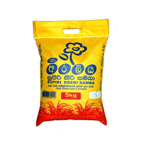 Araliya Rice Keeri Samba 5kg - in Sri Lanka