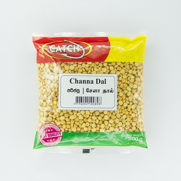 Catch Channa Dhal 500g - in Sri Lanka