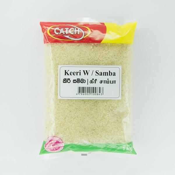 Catch Rice Keeri Samba White 1kg - CATCH - Pulses - in Sri Lanka