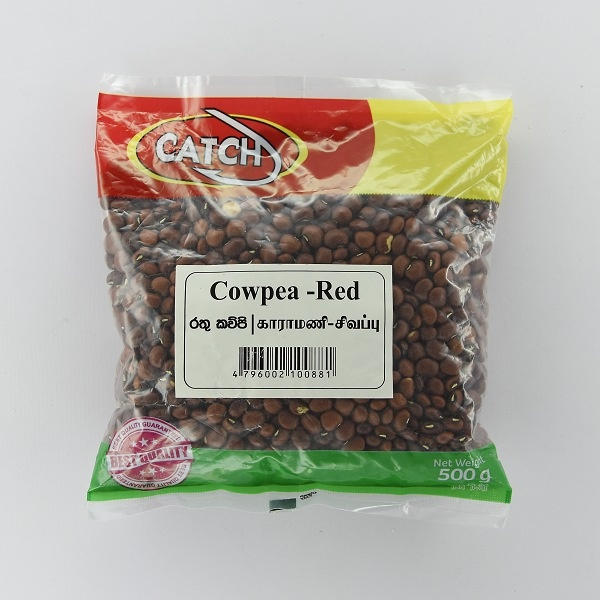 Catch Kidney Beans 250G - in Sri Lanka