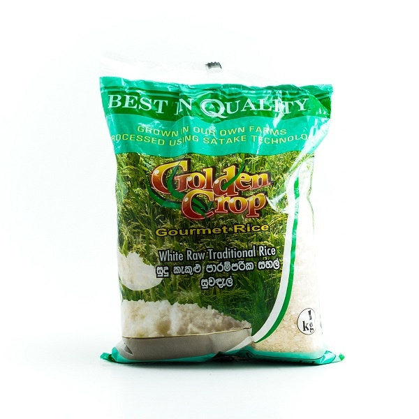 Cic Suwandel Rice 1kg - in Sri Lanka