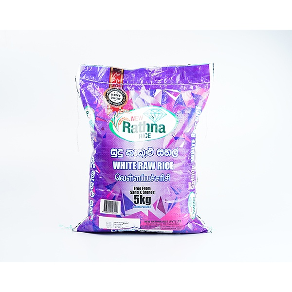 New Rathna Rice White Raw 5kg - NEW RATHNA - Pulses - in Sri Lanka