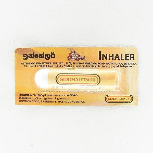 Siddhalepa Inhaler - in Sri Lanka