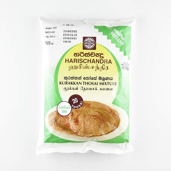 Harischandra Kurakkan Thosai Mixture 400g - HARISCHANDRA - Flour - in Sri Lanka