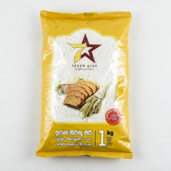 7 Star Wholemeal 1Kg - in Sri Lanka