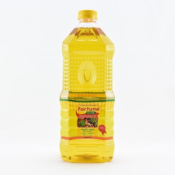 Fortune Vegetable Oil 2L - in Sri Lanka