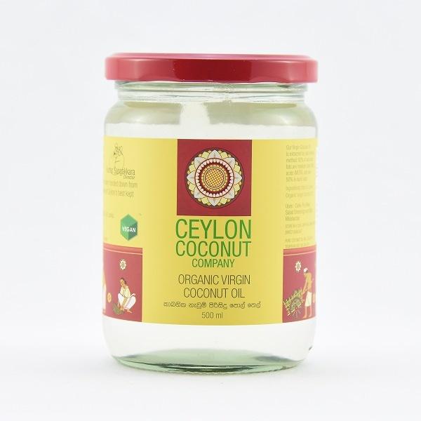 Ceylon Coconut Company Organic Virgin Coconut Oil 500ml - in Sri Lanka