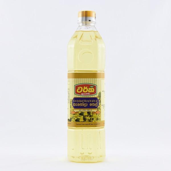 Turkey Canola Oil 1L - in Sri Lanka
