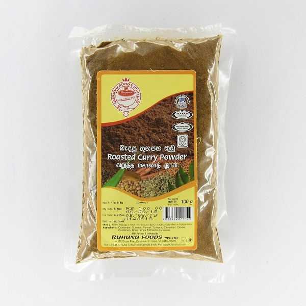 Ruhunu Roasted Curry Powder 100G - in Sri Lanka