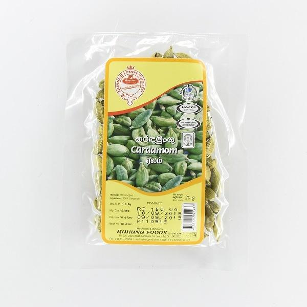 Ruhunu Cardomom Seed 20G - in Sri Lanka