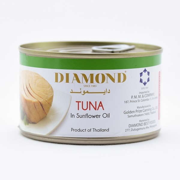 Diamond Tuna In Sunflower Oil 185G - in Sri Lanka