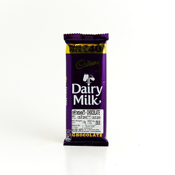 Cadbury Chocolate Dairy Milk 55g - CADBURY - Confectionary - in Sri Lanka