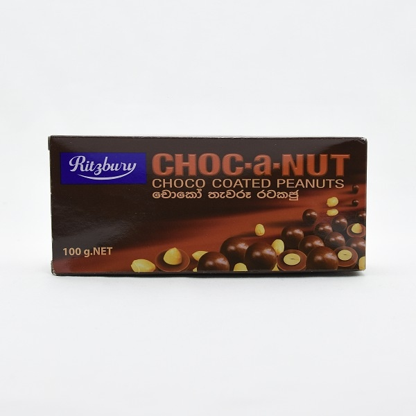 Ritzbury Chocolate Choc-a-nut 100g - in Sri Lanka