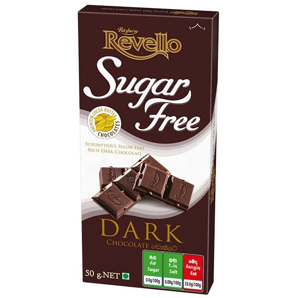 Ritzbury Revello Chocolate Sugar Free Dark 50g - in Sri Lanka