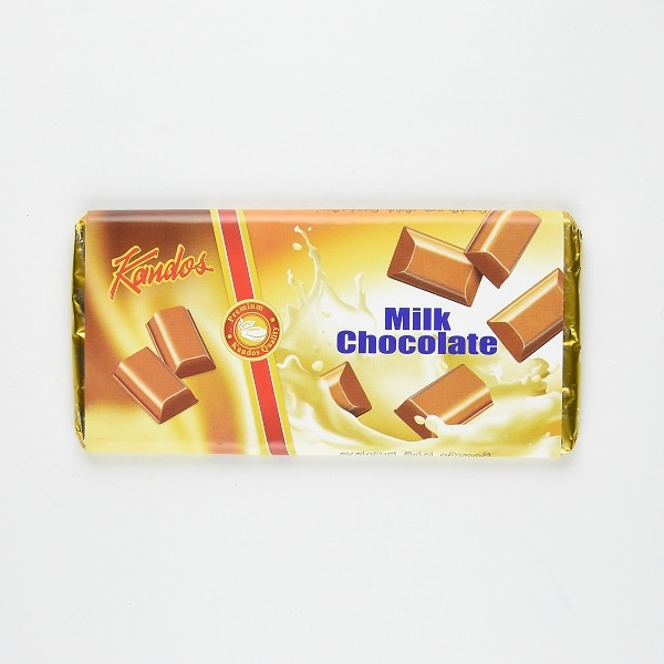 Kandos Chocolate Classic Regular 40g - in Sri Lanka