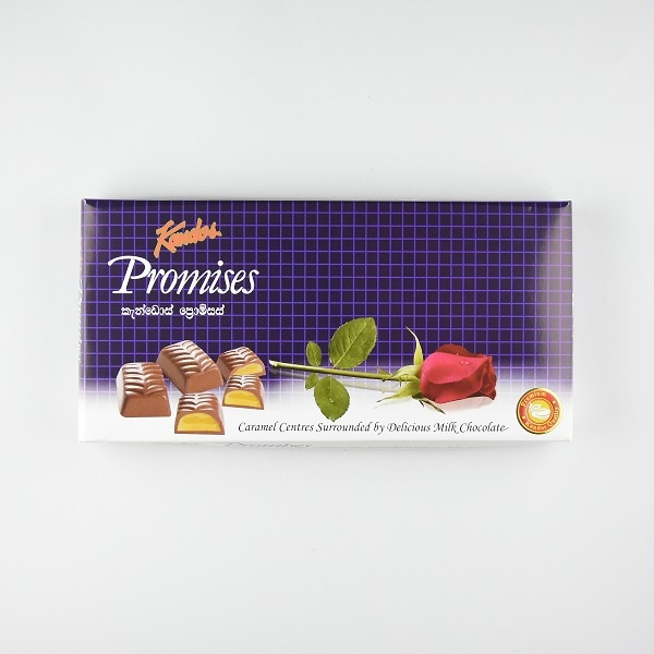 Kandos Chocolate Promises Small 200g - in Sri Lanka