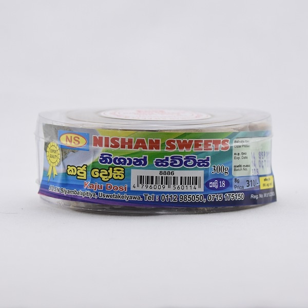 Nishan Sweets Kaju Dozy 300G - NISHAN SWEETS - Confectionary - in Sri Lanka