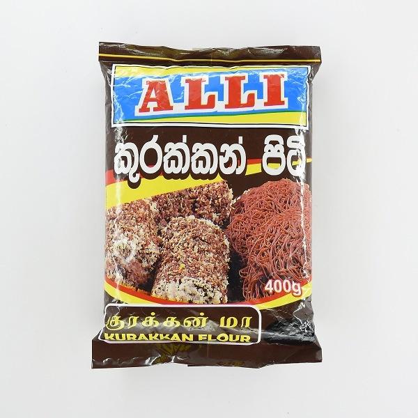 Alli Kurakkan Flour 400G - in Sri Lanka
