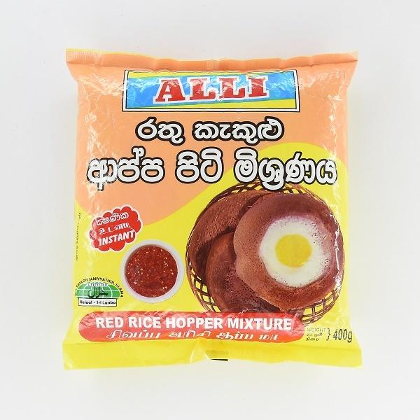 Alli Instant Red Rice Hopper 400g - in Sri Lanka