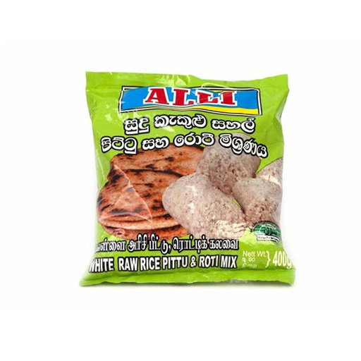 Alli Rice Pittu Mixture 400G - in Sri Lanka