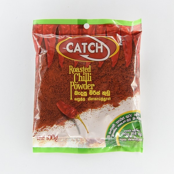 Catch Roasted Chilli Powder 100G - in Sri Lanka