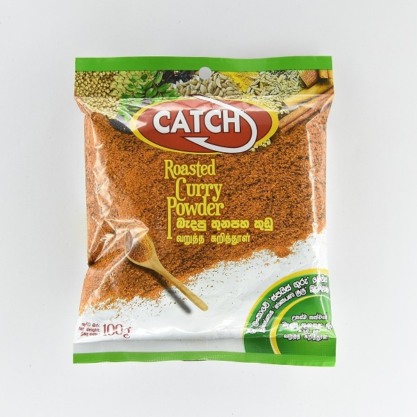 Catch Roasted Curry Powder 100G - CATCH - Seasoning - in Sri Lanka