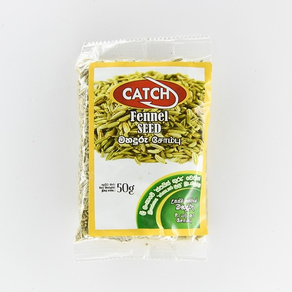 Catch Fennel Seed 50G - CATCH - Seasoning - in Sri Lanka
