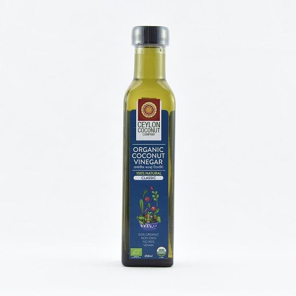 Ceylon Coconut Company Organic Coconut Vinegar 250ml - CEYLON COCONUT COMPANY - Seasoning - in Sri Lanka