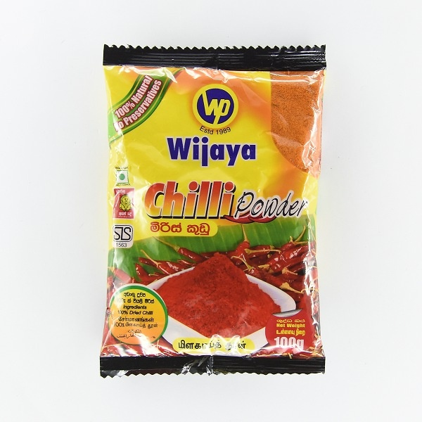 Wijaya Chilli Powder 100G - in Sri Lanka