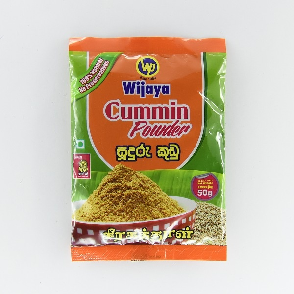 Wijaya Cummin Powder 50G - in Sri Lanka