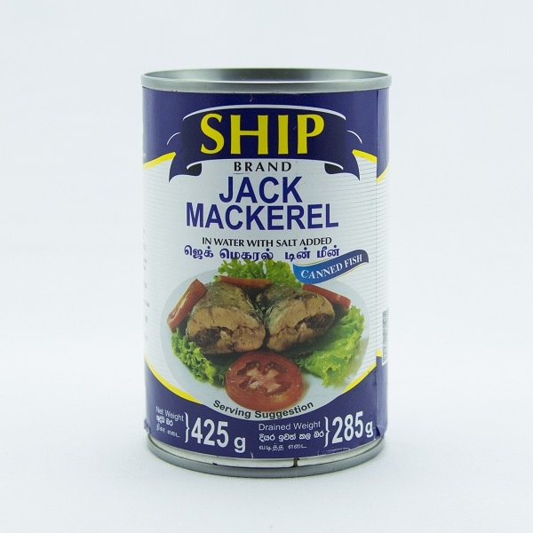 Ship Jack Mackerel 425G - in Sri Lanka