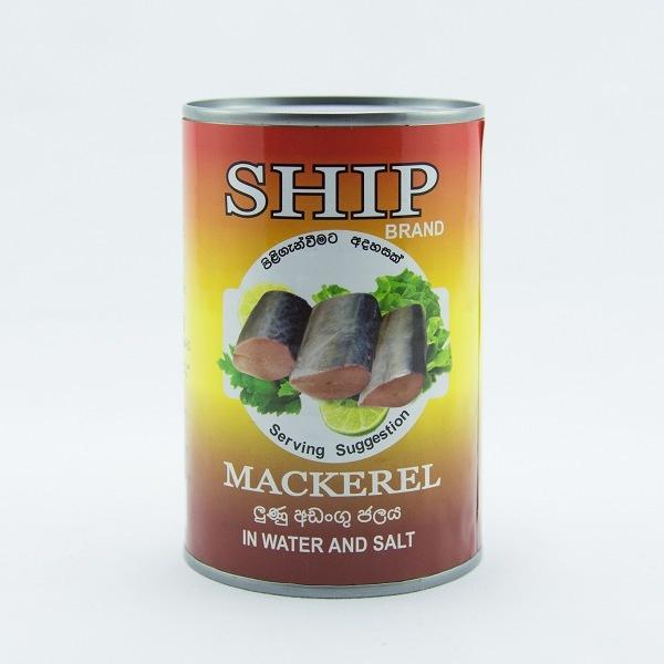 Ship Mackerel 425g - in Sri Lanka
