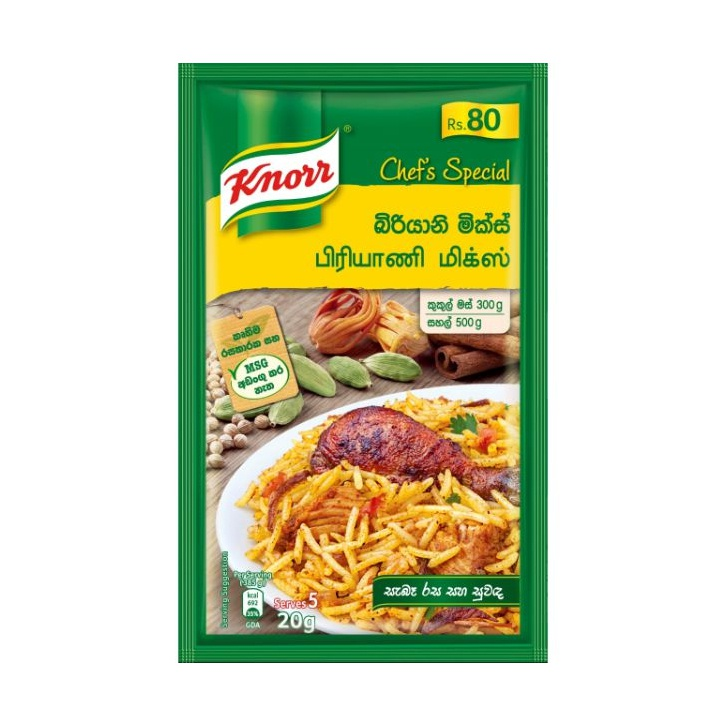 Knorr Biriyani Mix 20G - in Sri Lanka