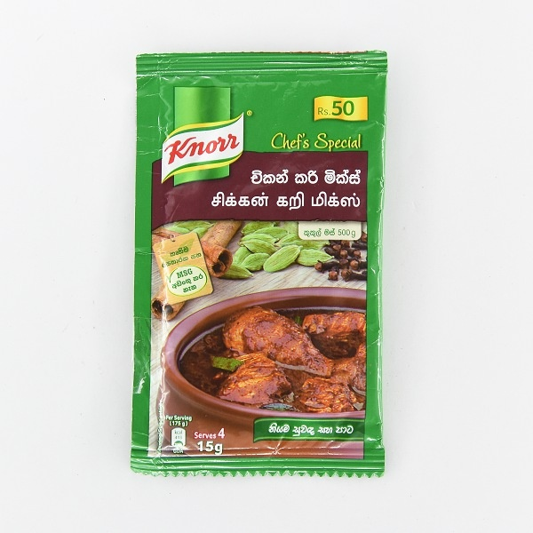 Knorr Chicken Curry Mix 15G - in Sri Lanka