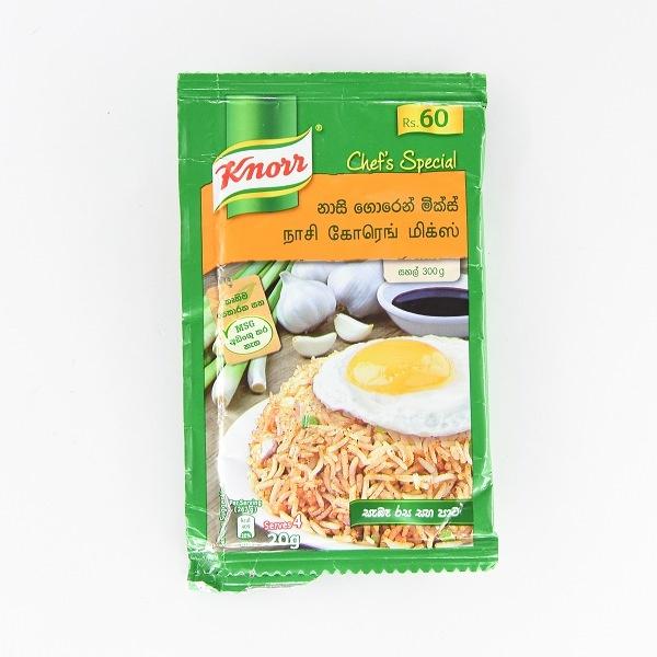 Knorr Nasi Goreng 20G - in Sri Lanka