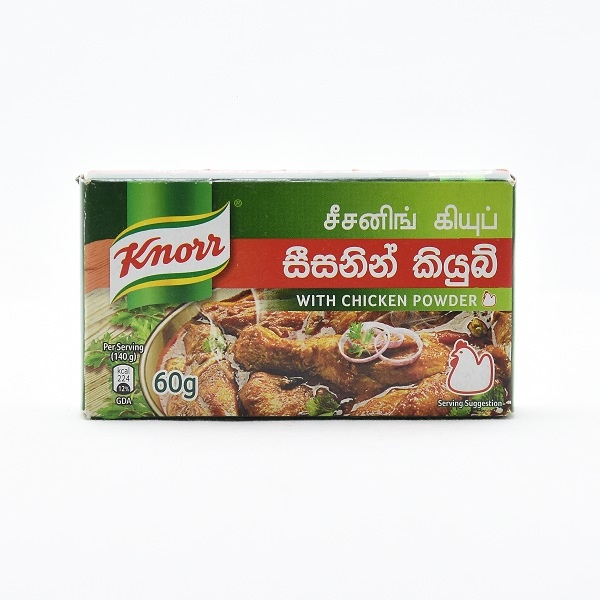 Knorr Chicken Cube Pantry Pack 60G - in Sri Lanka