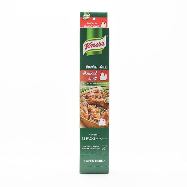 Knorr Chicken Cube Vertical Dispenser 20g - KNORR - Seasoning - in Sri Lanka