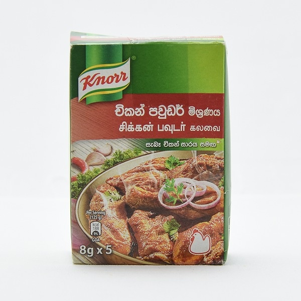 Knorr Chicken Seasoning Powder 5*8G - in Sri Lanka