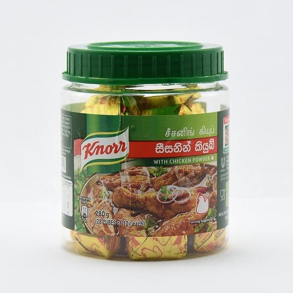 Knorr Seasoning Cube Plastic Container 280g - in Sri Lanka
